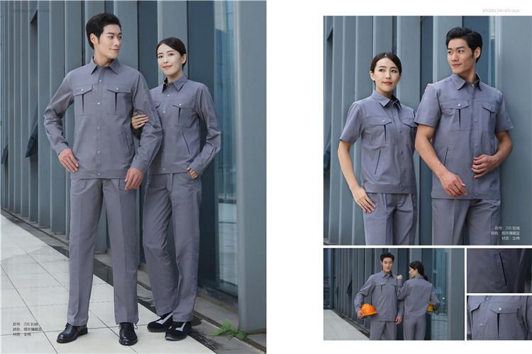 江西206劳保服